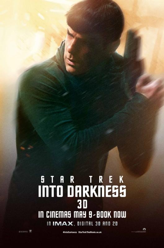 STID Spock Poster