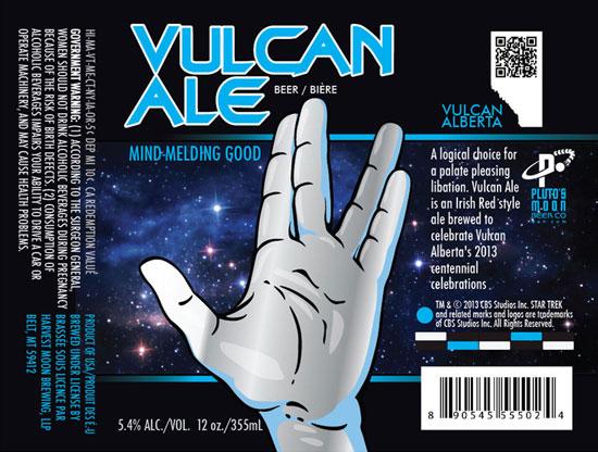 Vulcan Ale 1