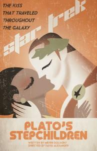 Art - The Plato's Stepchildren