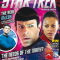Out Now: Star Trek Magazine Issue #173 UK and US #46